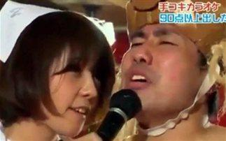 Ιαπωνικά τηλεόραση σεξ παιχνίδια σόου